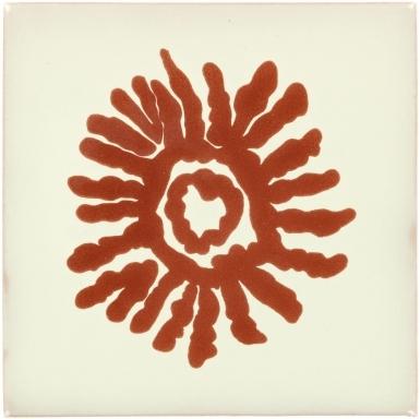 Sunburst 1 Talavera Mexican Tile