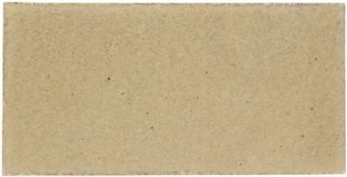Sand Matte - Siena Subway Tile