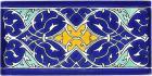 80463-terra-nova-ceramic-tile-1.jpg